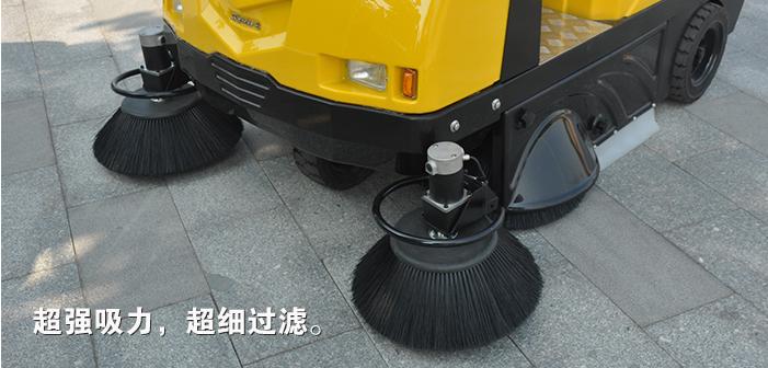 S8电动扫地机/扫地车先容
