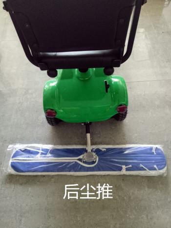 C101-1 尘推车